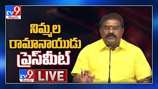 TDP Nimmala Ramanaidu Press Meet LIVE - TV9 - TV9
