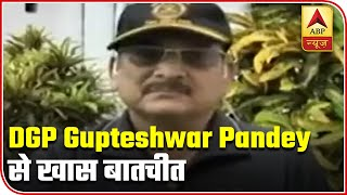 DGP Gupteshwar Pandey reacts over Kanpur encounter - ABPNEWSTV