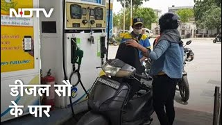 Petrol के बाद Diesel ने लगाया शतक, श्रीगंगानगर में 100 के पार - NDTVINDIA