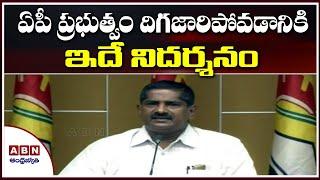 TDP Ashok Babu Comments On AP Govt Over NGT Notices On Illegal Mining In Vishaka | ABN Telugu - ABNTELUGUTV