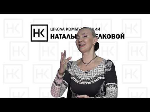 """Наталья Козелкова. Результаты второго потока онлайн-курса """"Речевые технологии"""" photo"""