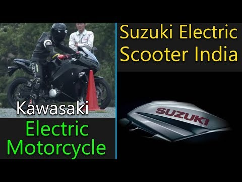 Electric Vehicles News 49: Suzuki Electric Scooter, Kawasaki Electric Motorcycle, Astrid Lite Launch