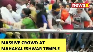 Massive Crowd At Mahakaleshwar Temple in Ujjain   Stampede Like Situation In MP   NewsX - NEWSXLIVE
