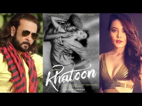 'Khatoon' film on the backdrop of India-China war!