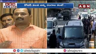 Hyderabad: Tours And Travels Sector Huge Loss With Covid || ABN Telugu - ABNTELUGUTV