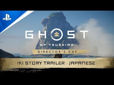 Ghost of Tsushima Director's Cut - Iki Island Trailer (Japanese) | PS5, PS4