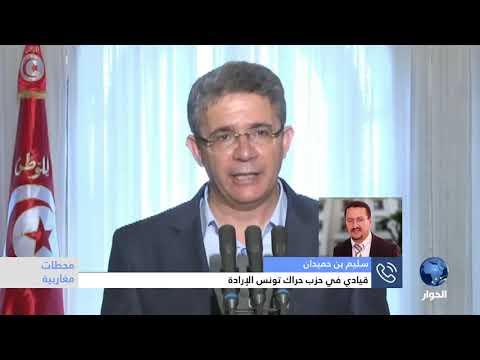 محطات مغاربية - ليبيا في مفترق طرق