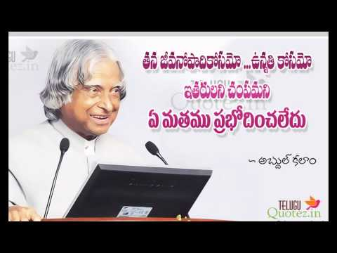 Search Result Images In Life Inspirational Quotes Telugu Tomclip