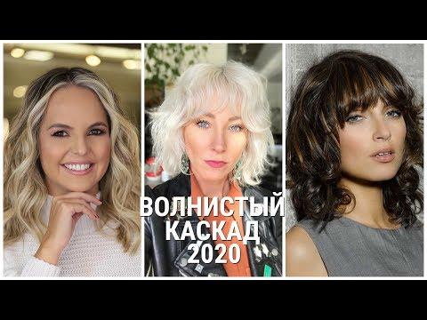 ВОЛНИСТЫЙ КАСКАД - 2020 ДЛЯ ЖЕНЩИН ЛЮБОГО ВОЗРАСТА/WAVY CASCADE-2020 FOR WOMEN OF ANY AGE photo