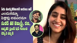 Anchor Varshini Trending Words About Affair With Sudigali Sudheer | Anchor Ravi | IG Telugu - IGTELUGU