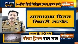Kanpur Encounter: Chaubepur SO Vinay Tiwari suspended for tipping off Vikas Dubey - INDIATV