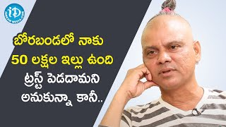 I Have Property Worth 50 lakhs in Borabanda - Rakesh Master | Talking Movies with iDream - IDREAMMOVIES