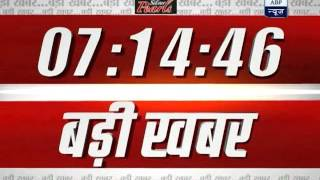 Abp News Live Tv Top Headlines Of The Day 24 7 Abpnewstv