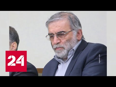 Убийство доктора Мохсена Фахризаде: первые версии трагедии