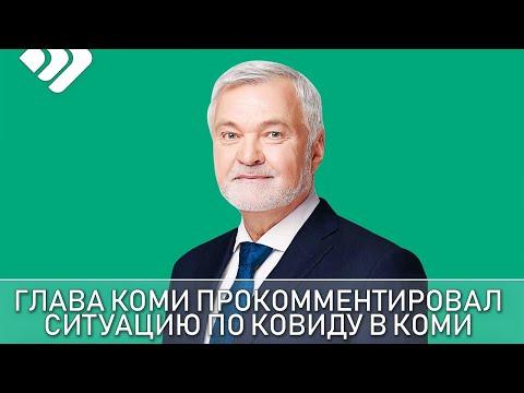 Владимир Уйба выступил с обращением к жителям Республики