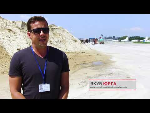 STRABAG AG Internationaler Betonstraßenbau - Russische Version