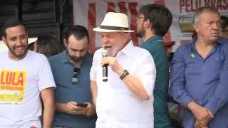 Reveja : Caravana Lula Pelo Brasil    Bocaiuva MG !!