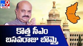 Basavaraj Bommai is Karnataka's new chief minister - TV9 - TV9