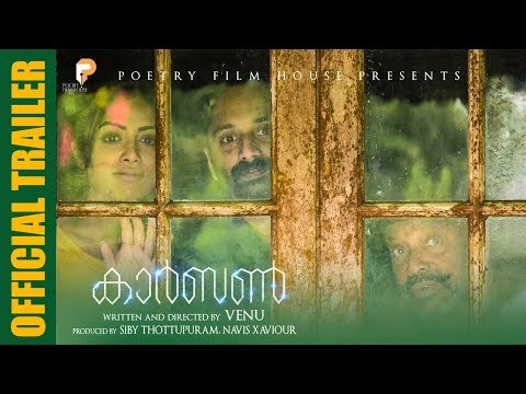 Carbon Malayalam Movie Official Teaser