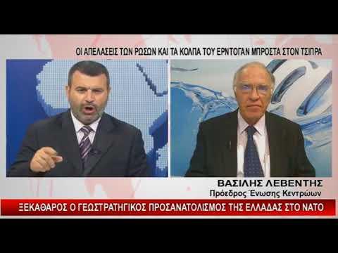 Β. Λεβέντης / Ena TV Λαμίας / 17-7-2018