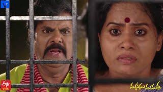 Manasu Mamata Serial Promo - 5th October 2020 - Manasu Mamata Telugu Serial - Mallemalatv - MALLEMALATV