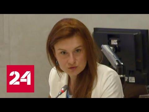 Мария Бутина предложила организовать электронное голосование для россиян за рубежом - Россия 24