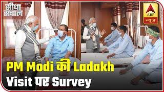 53 percent believe PM Modi's visit boosted Army's morale: C-Voter survey - ABPNEWSTV