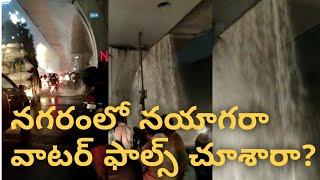 హైదరాబాద్ నగరంలో వాటర్ ఫాల్స్ |  Mehadipatnam Express Way Flyover Waterfalls | Hyderabad Rains - TFPC