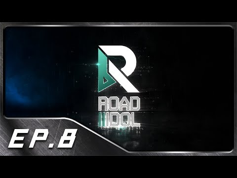 ROAD TO IDOL - EP 8 | วันสบายๆ หรา #R2ID