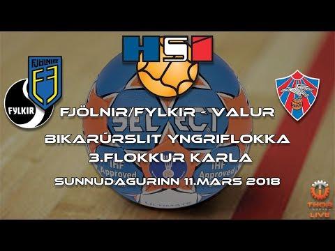 Bikarúrslit 2018 | Fjölnir/Fylkir - Valur | 3.fl.karla