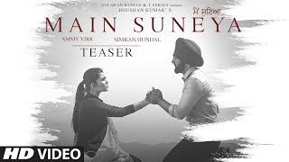 Song Teaser: Main Suneya | Ammy Virk | Sunny Vik | Raj | Bhushan Kumar | Releasing on 28 May 2020 - TSERIES