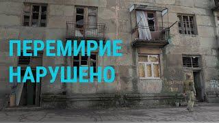 Донбасс: разведение войск