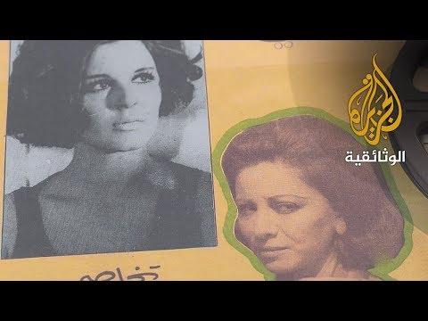 ذاكرة السينما: السينما المصرية 2