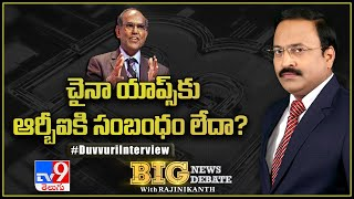 Big News Big Debate : చైనా యాప్స్ కు RBIకి సంబంధం లేదా? - TV9 - TV9
