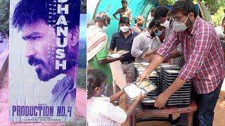 Sree Venkateswara Cinemas LLP Group Distributed Food On the Occasion of Dhanush Birthday - TFPC