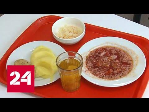 Путин: надо допустить родителей к контролю за питанием в школах