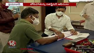 Ashada Masam Impact On Stamps and Registration Department | V6 News - V6NEWSTELUGU