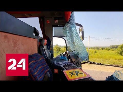 Автобус с рабочими попал в ДТП в Калужской области