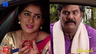 Manasu Mamata Serial Promo - 9th September 2020 - Manasu Mamata Telugu Serial - Mallemalatv - MALLEMALATV