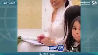 عروس وتذاكر لإبنها في ليلة العرس