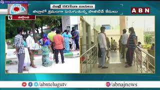 Special Report On Covid Cases Rise In Suryapet and Nalgonda | Corona Virus Third Wave | ABN Telugu - ABNTELUGUTV