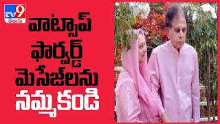 Saira Banu slams fake death news of actor Dilip Kumar - TV9 - TV9