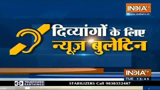 IndiaTV Special News | July 7, 2020 - INDIATV
