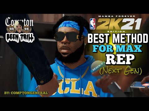 NEW 2K21 REP METHOD🔥 FOR PARK, REC, COURT CONQUERER & OTHER SPECIAL EVENTS🔥🔥 #NEXTGEN GAMEPLAY‼️
