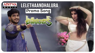 Leletha Andhalura Promo Song || Avalambika Movie ||  Malavika || Uday kiran uk - ADITYAMUSIC