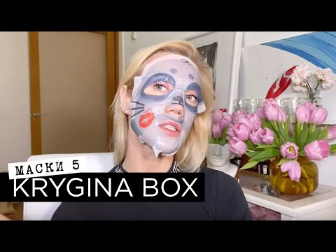 Елена Крыгина Krygina Box «Маски 5»