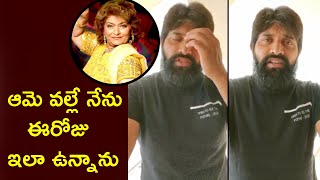 Johnny Master Emotional About Saroj Khan Master | Jani Master Gets Tears On His Eyes - RAJSHRITELUGU