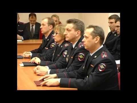 Личному составу представлен начальник Управления МВД России по городу Томску