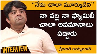 Actor Srikanth Iyengar About His Attitude | Srikanth Iyengar Interview - TFPC