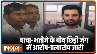 चाचा-भतीजे के बीच छिड़ी जंग, दोनों खेमों के बीच आरोप-प्रत्यारोप जारी - INDIATV